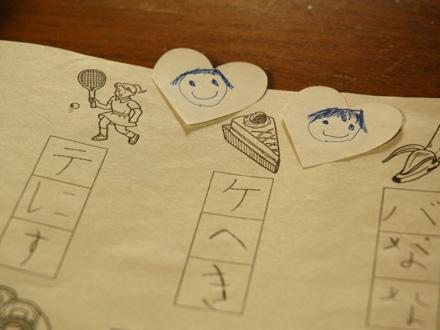 宿題とミニお手紙