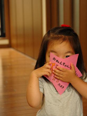 ピンクのおっしゃま